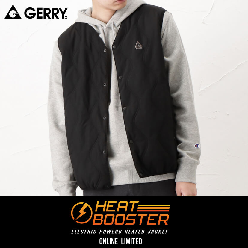 GERRY ヒートブースター