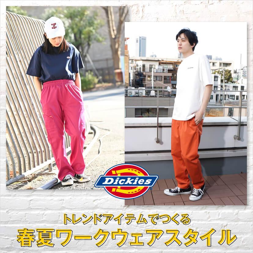 Dickies(ディッキーズ)