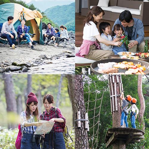 【夏だ!山だ!キャンプ&アウトドア】家族や友達と快適に楽しめる服装は