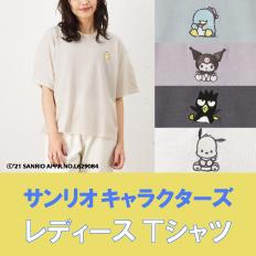 サンリオキャラクターズTシャツ