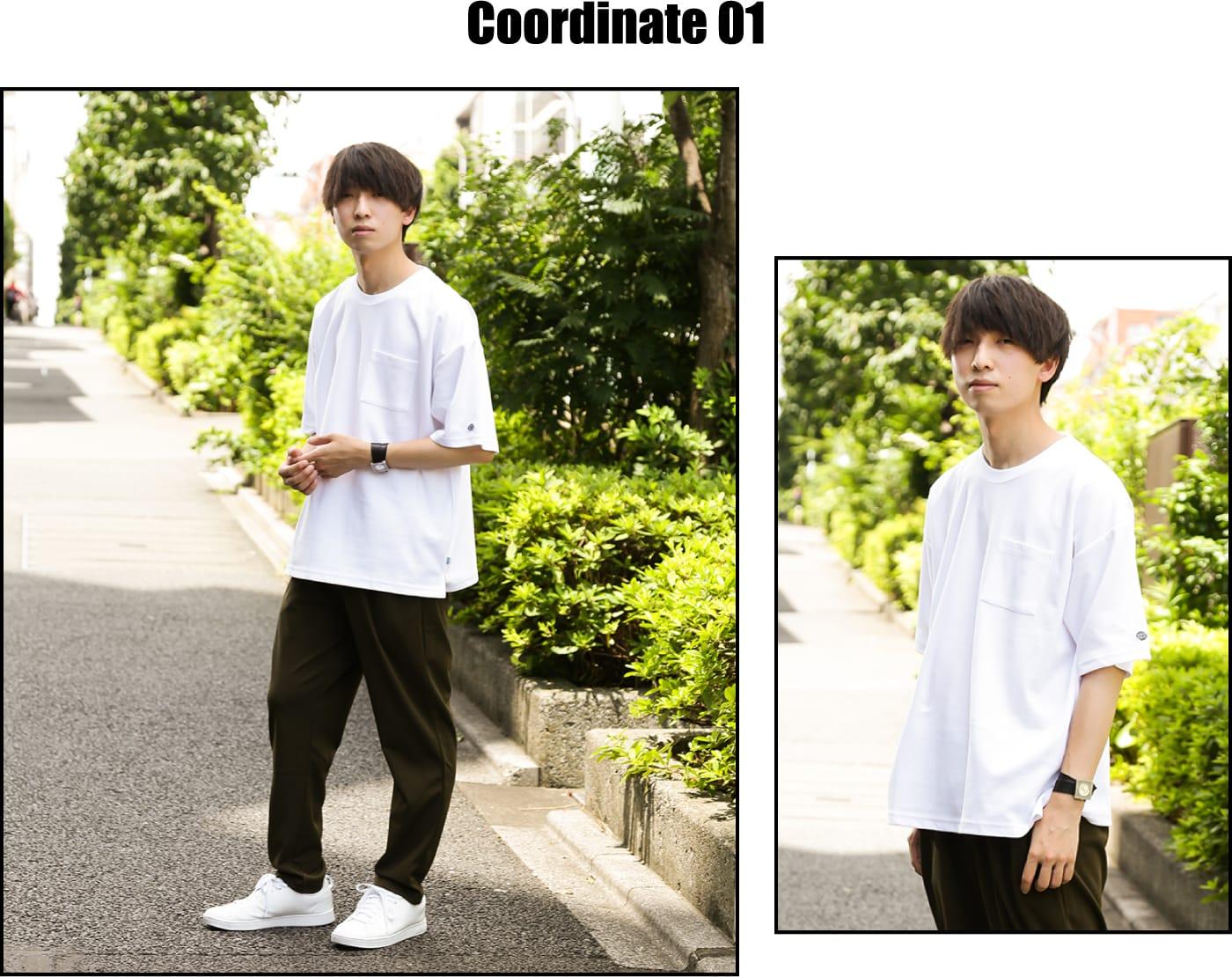 Coordinate 01