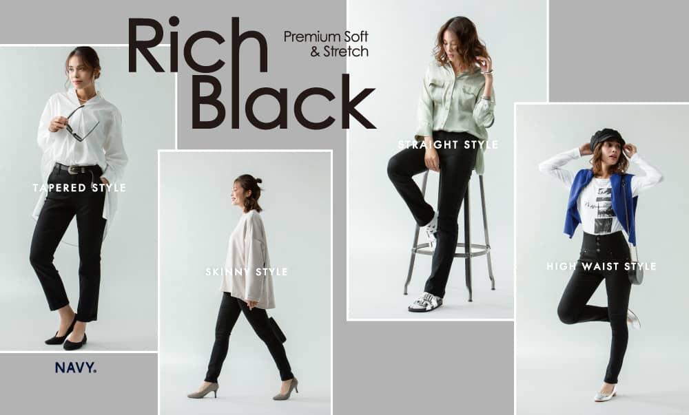 Rich Black