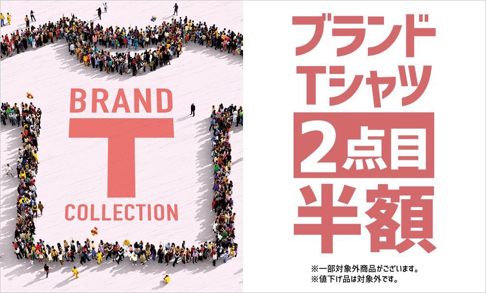 ブランドTシャツ(A)2点目半額(5/18-6/21)