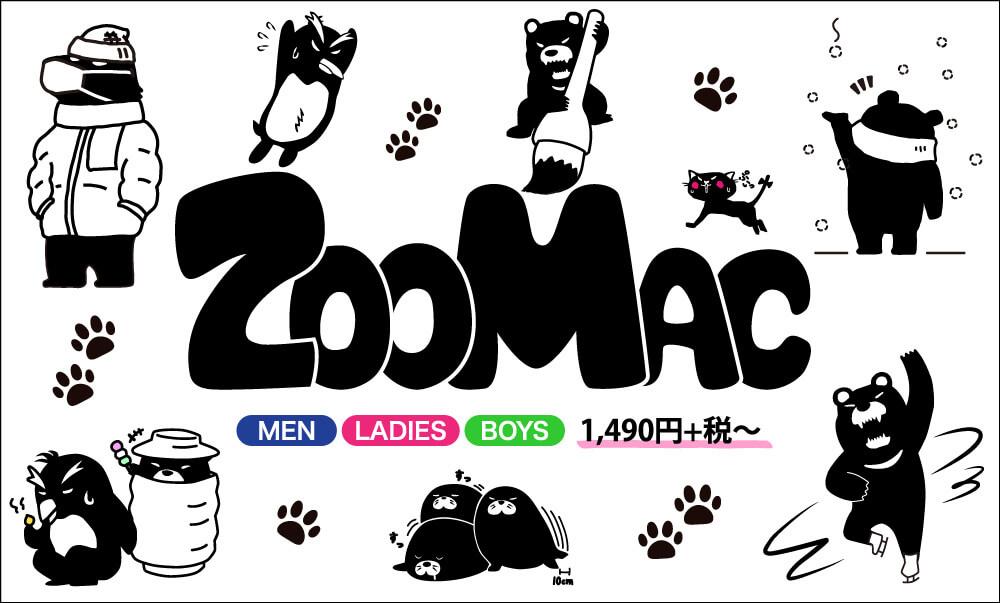 ZOOMAC